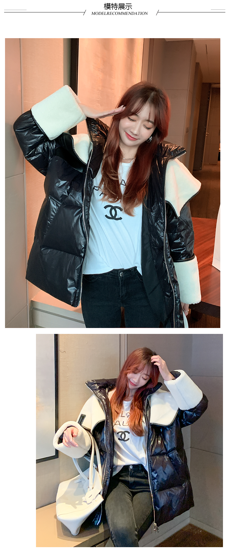 H4633c1288984432986a5fb01a812ffecT 2021 winter new down jacket women new fashion mid-length loose and thin lamb hair stitching white duck down long-sleeved jacket