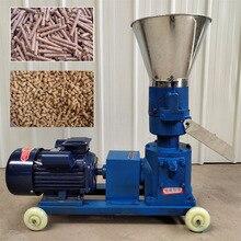 KL125 4 кВт гранул пресс корм для животных Деревянный гранул мельница биомассы гранул машина
