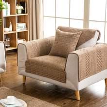 Плотное хлопковое постельное белье тканевое покрытие для дивана