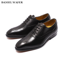 Boys Dress Shoes Genuine Leather Kids Lace Up Party Wedding Children Oxford Loafer Shoes Black Baby Formal Shoe for Men(China)