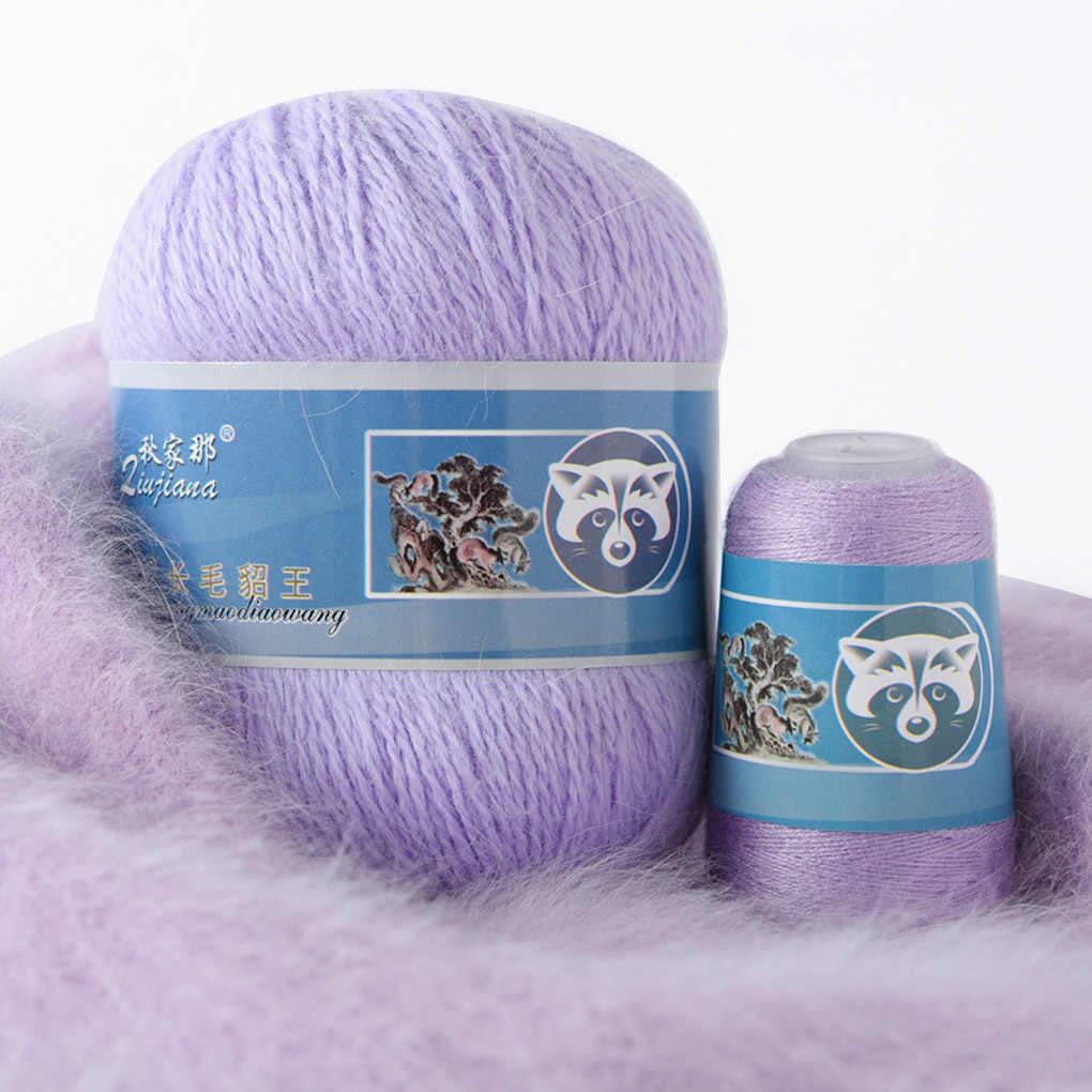 50g + 20g fio de lã de veludo de vison macio mão tricô cachecol fio cor pura fina mão de pelúcia crochê diy costura de fio para outono inverno