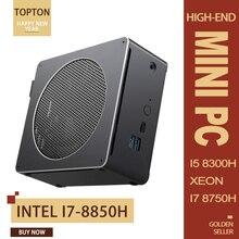 Мини ПК Intel i7-8850H Intel®UHD Графика 630 Мини компьютер, Windows 10 64 бит, 2* DDR4 слот/4 K Дисплей/AC Wi-Fi/BT 5,0/Ethernet