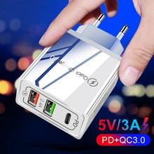 Быстрая зарядка 3,0 PD Зарядное устройство USB универсальный 30 Вт Кабель с разъемом USB типа C для быстрой зарядки адаптер питания для iPhone 12 8 Plus ...