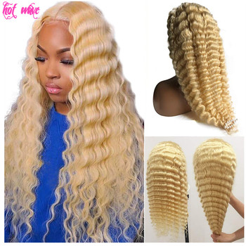 Hot Wave 13X1 Remy Brazilian Human Hair Frontal Lace Closure Front Wig for Women 613 Blonde Blond Middle Part Deep Wave image