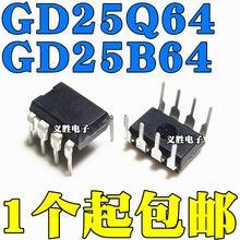 2 шт./лот GD25Q64CPIG GD25B64CPIG BIOSIC 64mbit 8 Мб DIP8 в наличии