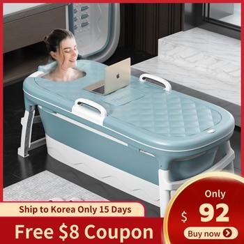 1.38m Large Bathtub Adult Children's Folding Tub Massage Adult Bath Barrel Steaming Dual-use Baby Tub Home Spa Home Sauna 2size