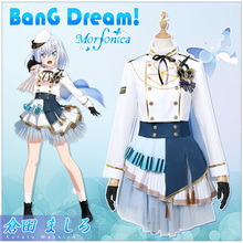 Anime Bang Dream Kurata Mash Cosplay Costume Morfonica Unifo