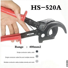 hs 500b forging blade ratchet cable cutter for cutting 400mm2 copper aluminum cables sharp and quick cable cutter HS-520A Ratchet Electrical Cable Wire Cutter Cut up to 400mm2 Ratcheting Wire Cutting Hand Tool