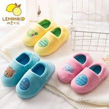 Lemonkid/зимние детские тапочки для маленьких мальчиков; Домашняя