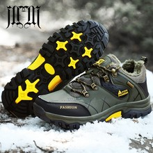 MUMUELI Plus Large Size Gray Plush New 2019 Designer Casual Snow Men Shoes High Quality Fashion Luxury Boots Brand Sneakers 8527
