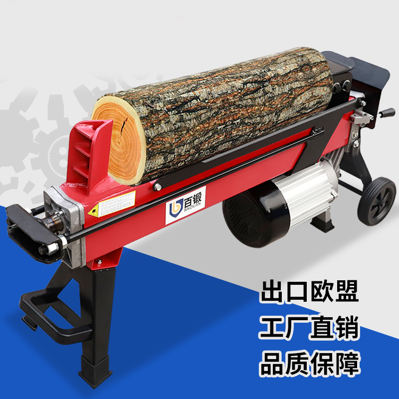Tools : Material Splitting Chopping Machine Drill Bit Small Electric Hydraulic Wood Breaking Machine Split
