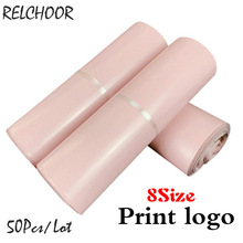 50Pcs Light Pink Opaque Courier Mailing Packing Bags Thicken 12 Wires Storage Bag Waterproof Bags PE Material Envelope Postal