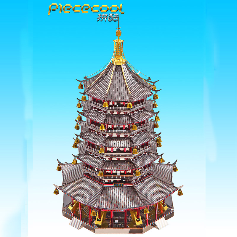 Piececool 3D Puzzles en métal modèle coloré Leifeng pagode bâtiment enfants manuellement scie sauteuse afficheur de bureau jouets éducatifs