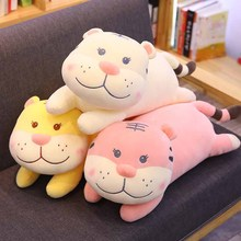 60/80cm 3 patterns Wholesale plush Tiger dolls Cartoon tiger siesta pillows Sofa ornament cushions High quality down cotton toys