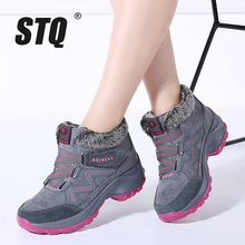 STQ 2020 Winter Women Snow Boots Women Warm Push Ankle Boots Female High Wedge Waterproof Boots Rubber Hiking Boots Shoes 6139