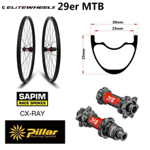 Llanta de carbono para bicicleta de montaña, superligera, 345g, 29er, XC, juego de ruedas sin tubo, listo con buje DT Swiss 240