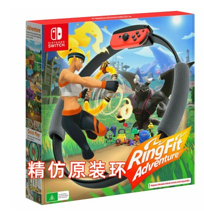 Brand New Ring Fitness Adventure For Nintend Switch Without Joycon  Family Home Game Ring-con