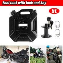 5L канистра для бензина газа дизельный бензиновый топливный бак контейнер масла черный автомобиль мотоцикл запасных бензин масляный бак ре...