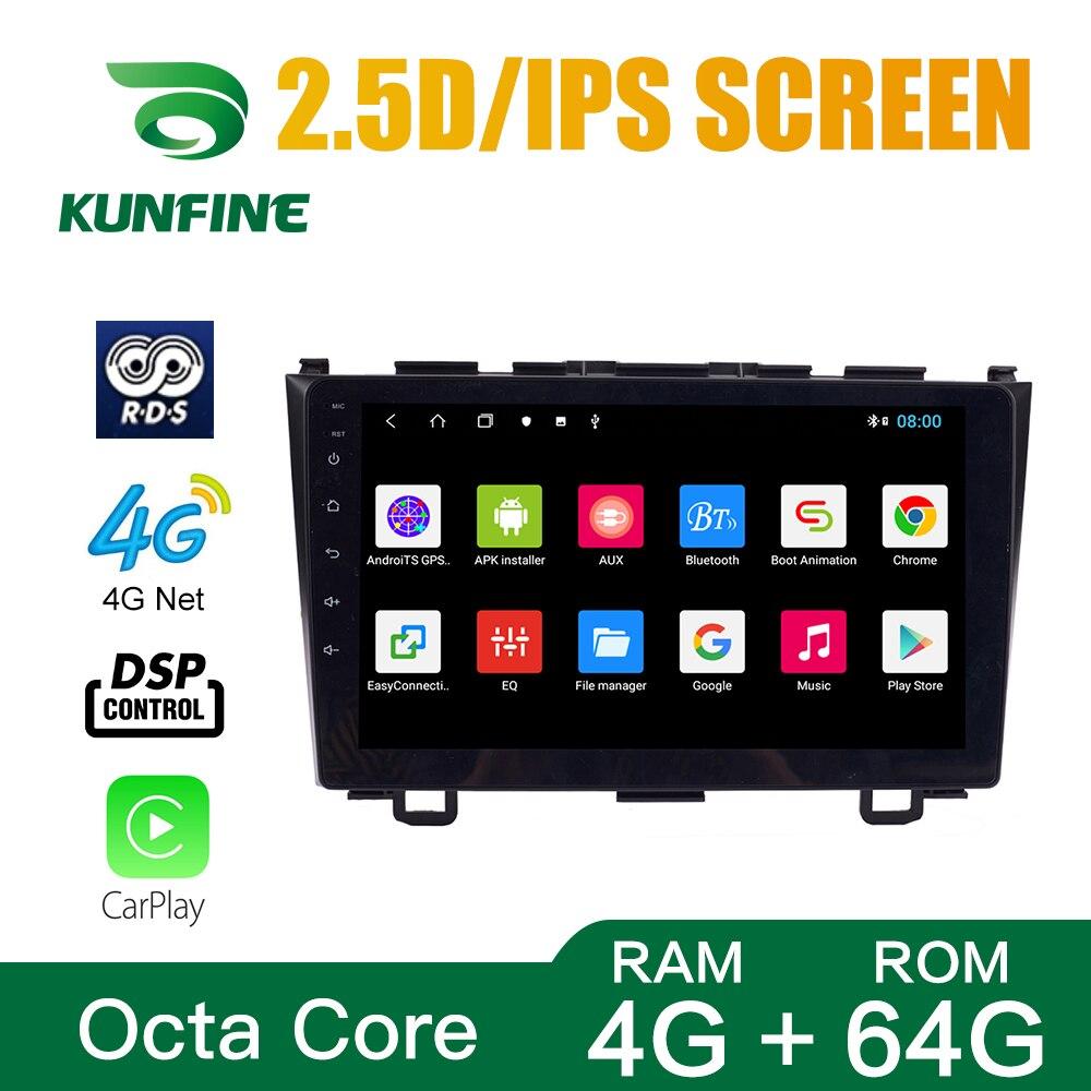 Octa Core Android 8.1Car DVD GPS Navigation Player Deckless Car Stereo for Honda CRV 2007-2011 Radio Headunit Wifi