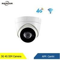 Full HD 1080P IP Camera Wireless GSM 3G 4G SIM Card IP Camera Indoor Waterproof cctv Camera IR Night Vision P2P