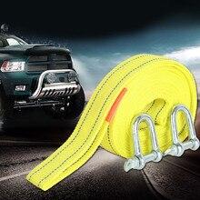 Автомобильный буксировочный трос с крючками-5 тонн 4 метра(13,12 фута) с сумкой для хранения автомобиля высокопрочный аварийный буксировочный трос