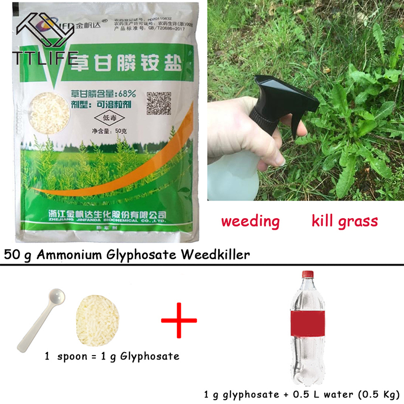TTLIFE 50g Remove Broadleaf Weed Kill Grass Leaf Spray Weed Killer Ammonium Glyphosate Glycine Herbicide Remove Broadleaf Weed
