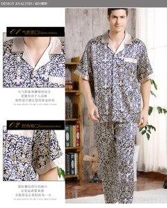 Image 5 - Zomer Heren Pyjama Set Zijde Pyjama voor Mannen Nachtkleding Nachtjapon Thuis Stian Soft Cozy Dunne Korte Mouwen Tops + Broek bts Pyjama