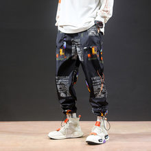 2020 New Joggers Black Cargo Pants Fashion Mens Track Pants Korean Style Harajuku Men Women Loose Nine Points Casual Pants Mujer(China)
