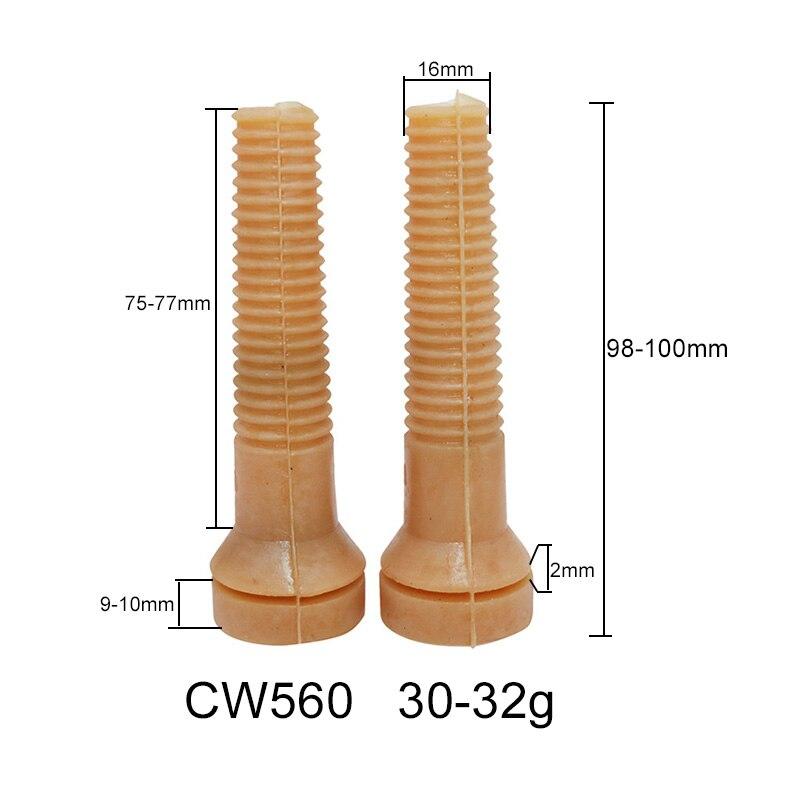 CW560