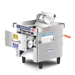 850W Copper Motor Vertical Meat Slicer Commercial Automatic Electric Meat Cutting Machine 3.5mm/2.5/5/7/10/15/20mm Blade Spacing
