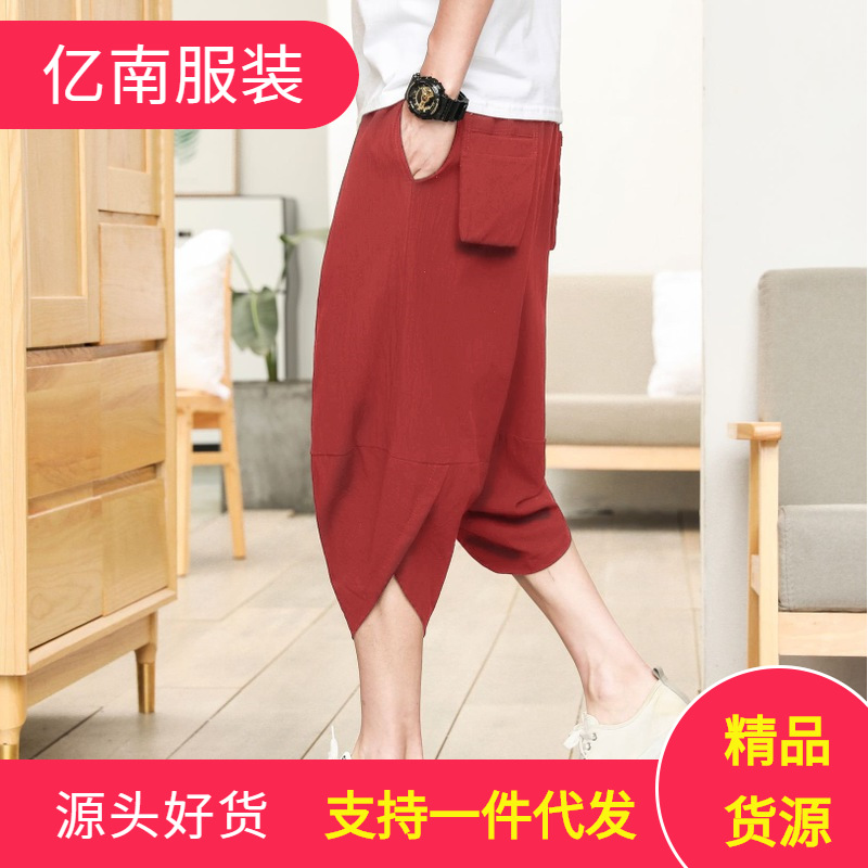 Summer New Style Cropped Trousers For Men Loose-Fit Skinny Baggy Pants Cotton Linen Harem Pants Nation Wind Flower Pants