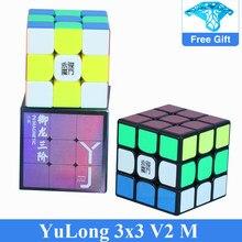 Mais novo original yongjun yj yulong v2 m 3x3x3 cubo mágico magnético profissional yulong 2 m 3x3 velocidade cubo torção educacional brinquedo do miúdo