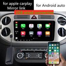 Apple Внешний порт CarPlay Mirror Link MINI USB Smart Link телефонная коробка для Android навигационный плеер с Android авто автомобильный тв-тюнер