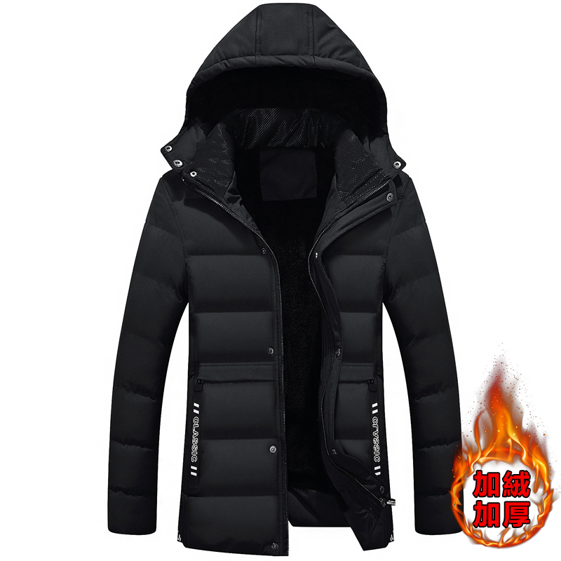 New Arrival Brand Parka Men Winter Coat Male Slim Jacket Top Quality Cotton Warm Thicken Hooded Overcoat Men Clothes Solid Color