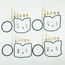4 комплекта флейта для suzuki gsf600s bandit 96 03 18 2639