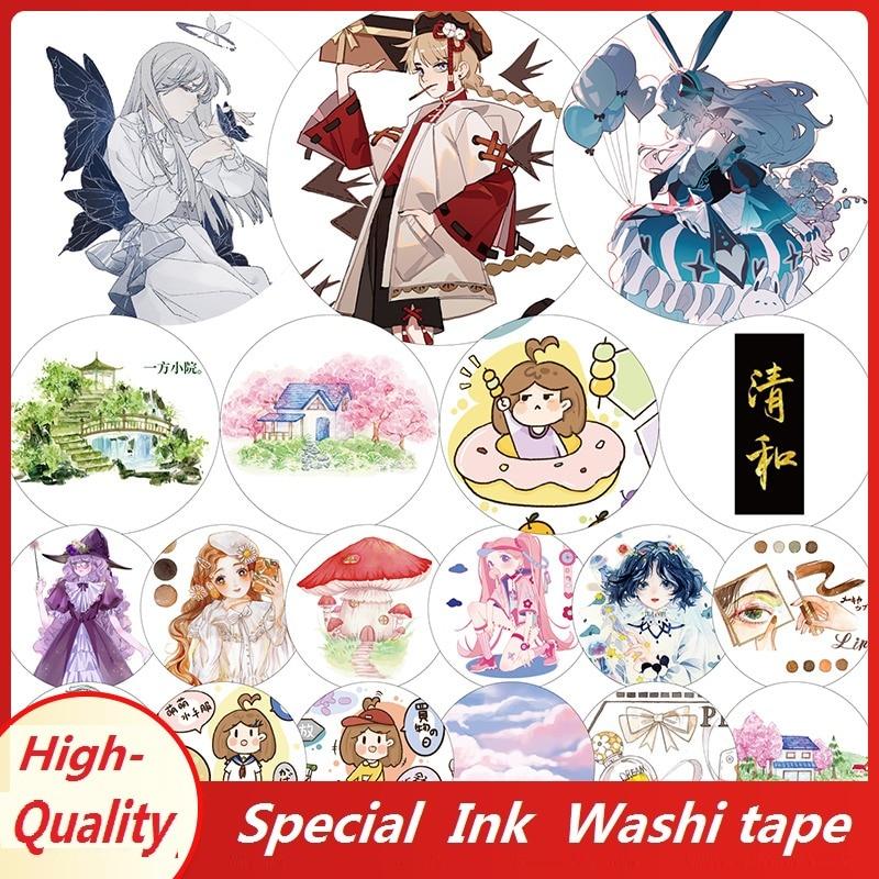 19 Designs Washi Tape Girls Planner Scrapbooking Girls Japanese Decoration Adhesive DIY Masking Paper Stickers Diary Gift