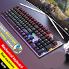 Gaming Mechanical Keyboard With LED Backlight USB Wired Laptop Manipulator Luminous Blue Swich for PC Laptop 1