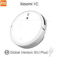 XIAOMI MIJIA Mop Robot Vacuum Cleaner 1C for Home Auto Sweeping Mopping Dust Sterilize cyclone Suction Smart Planned WIFI APP