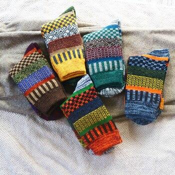 Winter new men s thick warmth high quality Harajuku retro fashion casual wool socks High