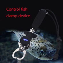 Control fish clamp device Stainless steel fishing lip grip Holder grabber pliers with weight scale ruler tool Tackle