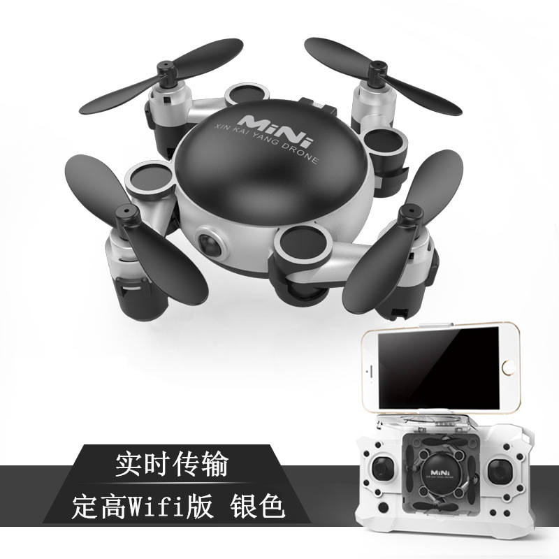 Mini Folding Set High Quadcopter Pocket WiFi Real Time Drone for Aerial Photography Transformation Remote Control Model Plane|  -