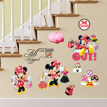 cartoon 40*60cm fashion minnie wall stickers for kids rooms girls gifts home decor disney decals pvc mural art diy posters