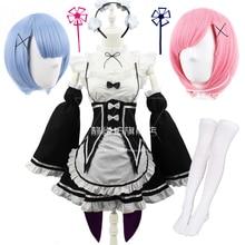 Ram Rem Cosplay Costume Anime Re:zero Kara Hajimeru Isekai Seikatsu Black Blue Red Maid Outfit Servant Costumes Apron Dress