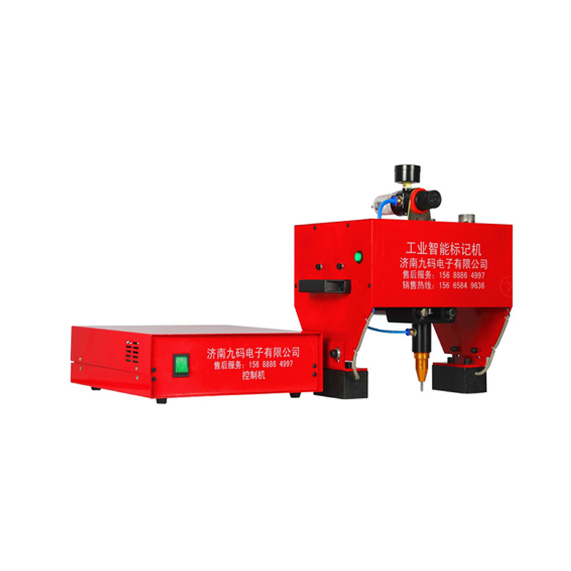 JMB-170 Portable Marking Machine for VIN Code Pneumatic Dot Peen 110/220V 200W
