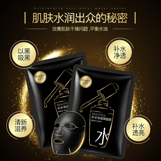Face Facial Mask Replenishing water moisturizing Face Mask  Anti Aging korean smoothing masque collagen crystal facial mask 4
