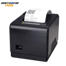 цена ITTP066 High Quality 80mm Thermal Receipt Printer 260mm/s automatic cutter  USB+Serial+Ethernet Port ESC/POS онлайн в 2017 году