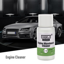 Engine Care 20ML Engine Compartment Cleaner Removes Heavy Oil Engine Warehouse Cleaner Car Accessories(China)
