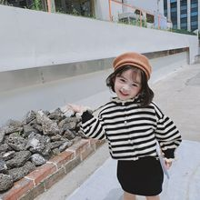 New autumn children clothing simple sweet wind ear wood edge striped sweater cardigan+short skirt two pieces suit set for girls