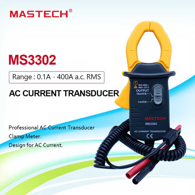 AC clamp transductor de corriente MASTECH MS3302 0.1A-400A medidor de pinza transductor valores eficaces verdaderos TRMS MASTECH MS3302