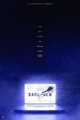 暗网第一季